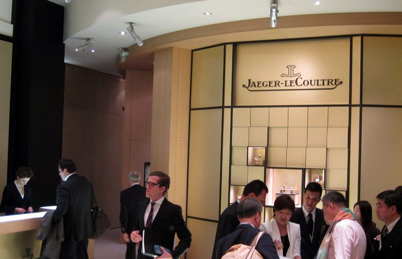 Jaeger-LeCoultre SIHH 2012
