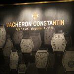 SIHH 2012 – Vacheron Constantin en vivo