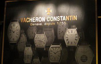 Vacheron Constantin SIHH 2012 - 00