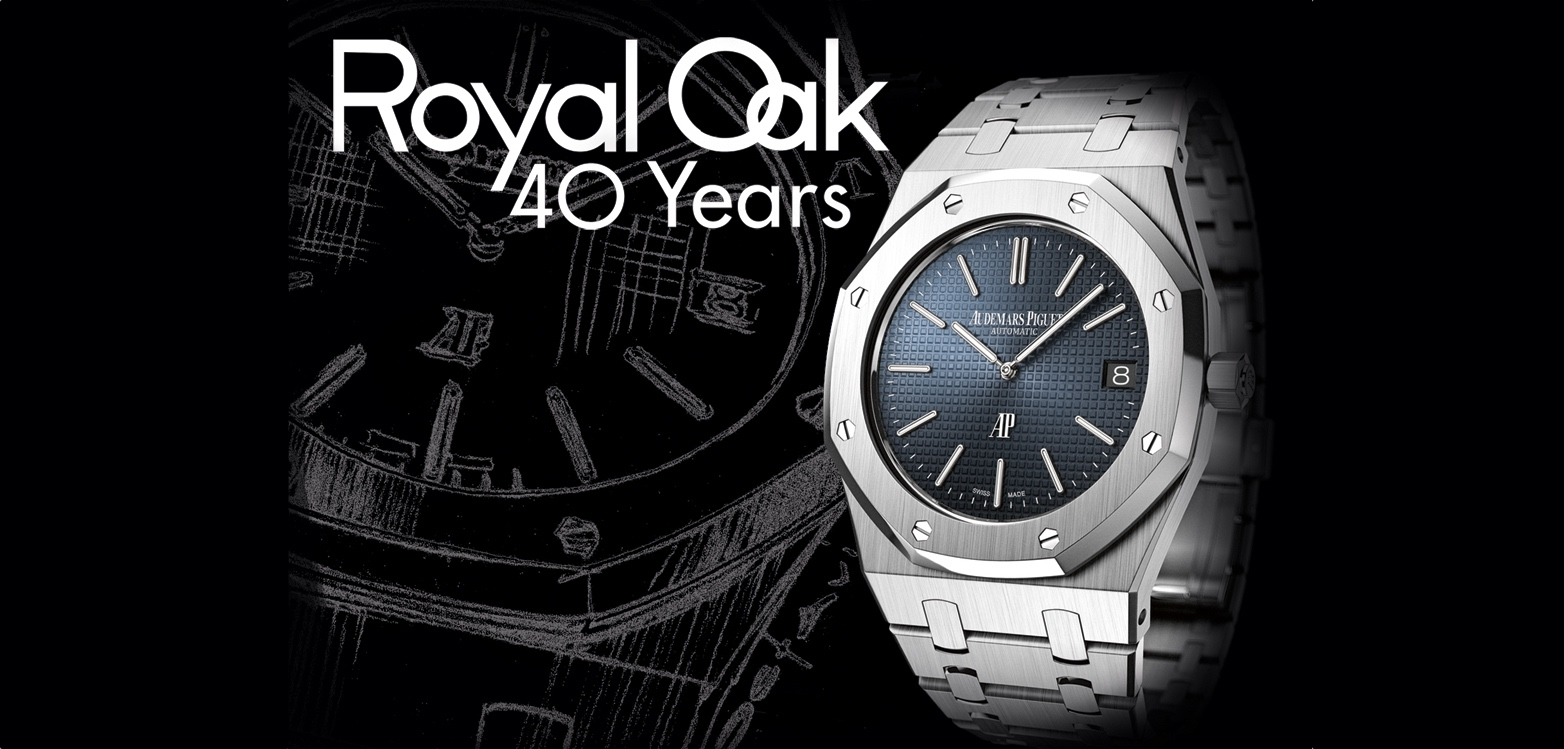 Audemars Piguet Royal Oak 2012
