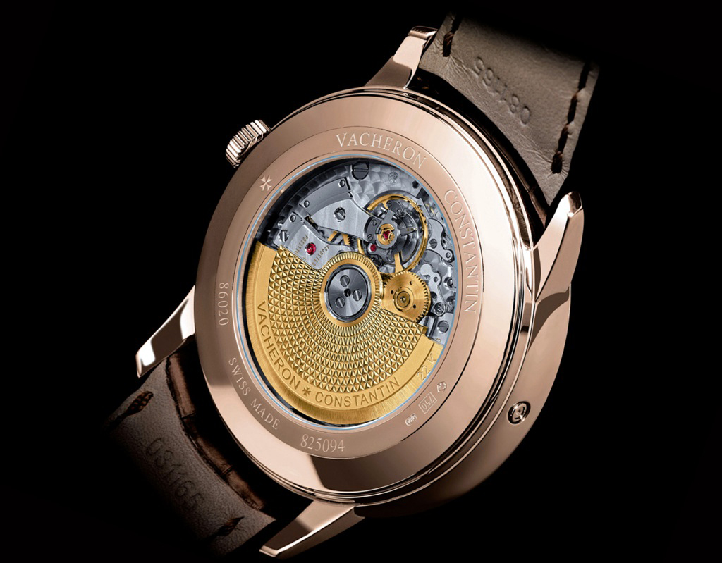 Vacheron Patrimony Contemporaine Bi-Retrograde back