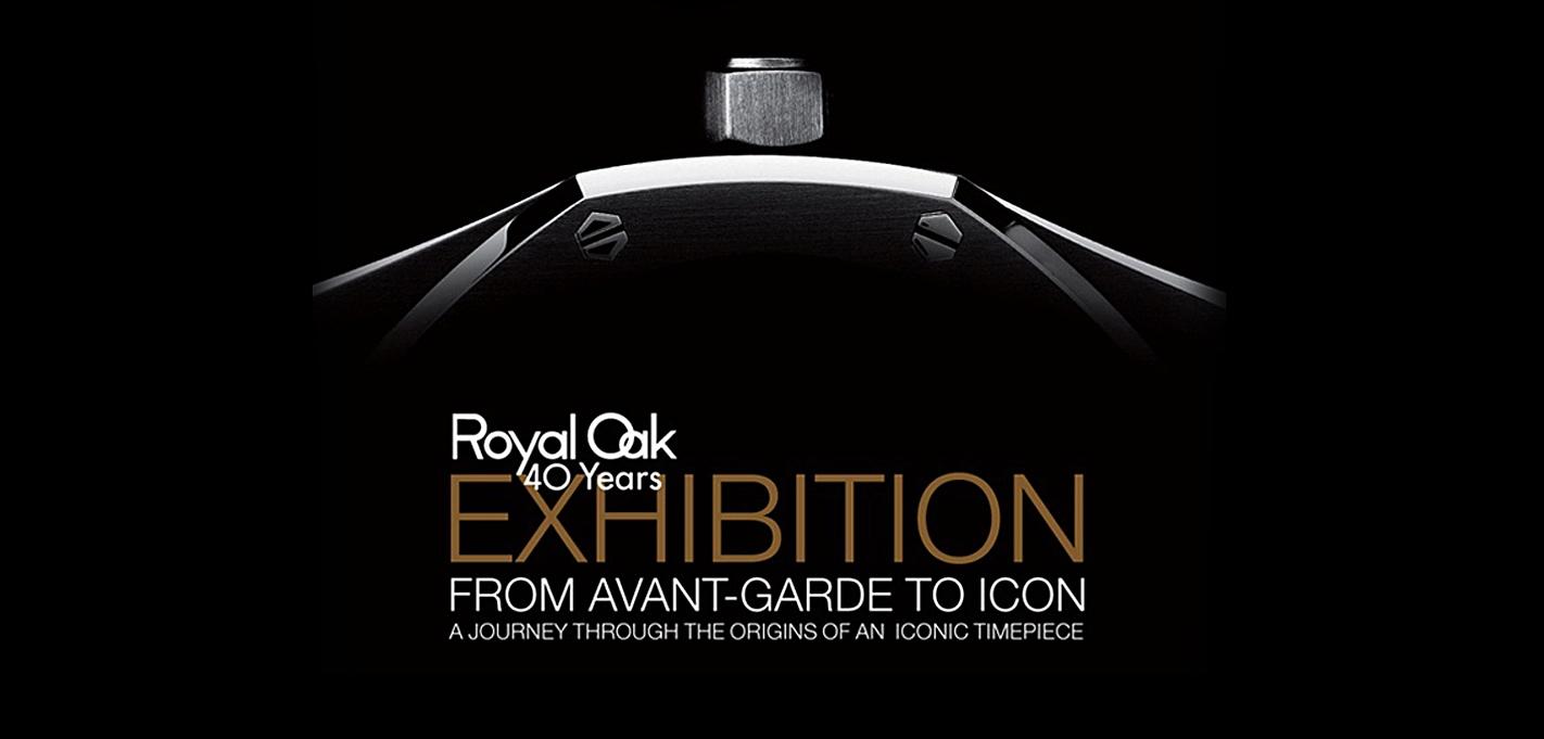 audemars-piguet-40-aniversario-royal-oak