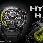 TEST – HYT H1: el poder de la hidromecánica