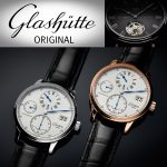 Baselworld 2013 – Glashütte Original.