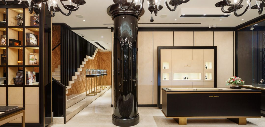 Vacheron boutique Moscu