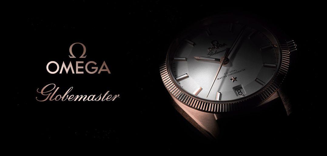 Omega Baselworld 2015