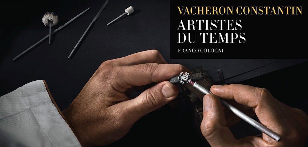 Vacheron Constantin Artists of Time