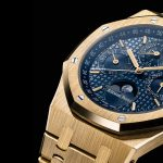 Pre SIHH 2016 – Audemars Piguet Royal Oak Perpetual Calendar Yellow Gold