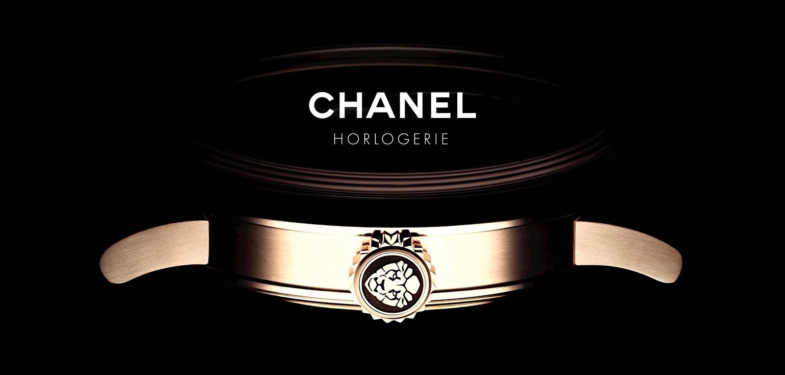 Chanel en Baselworld 2016