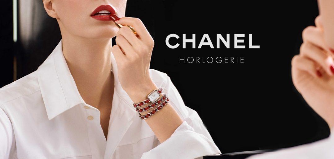 Chanel en Baselworld 2017