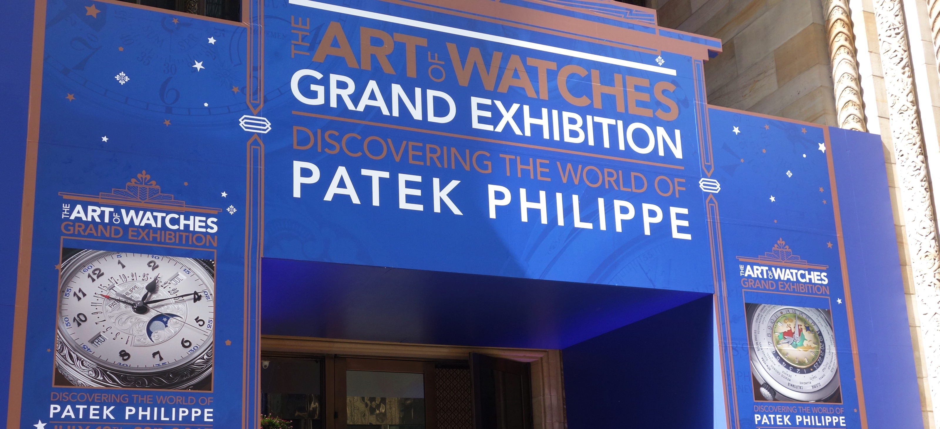 The Art of Watches Grand Exhibition New York 2017