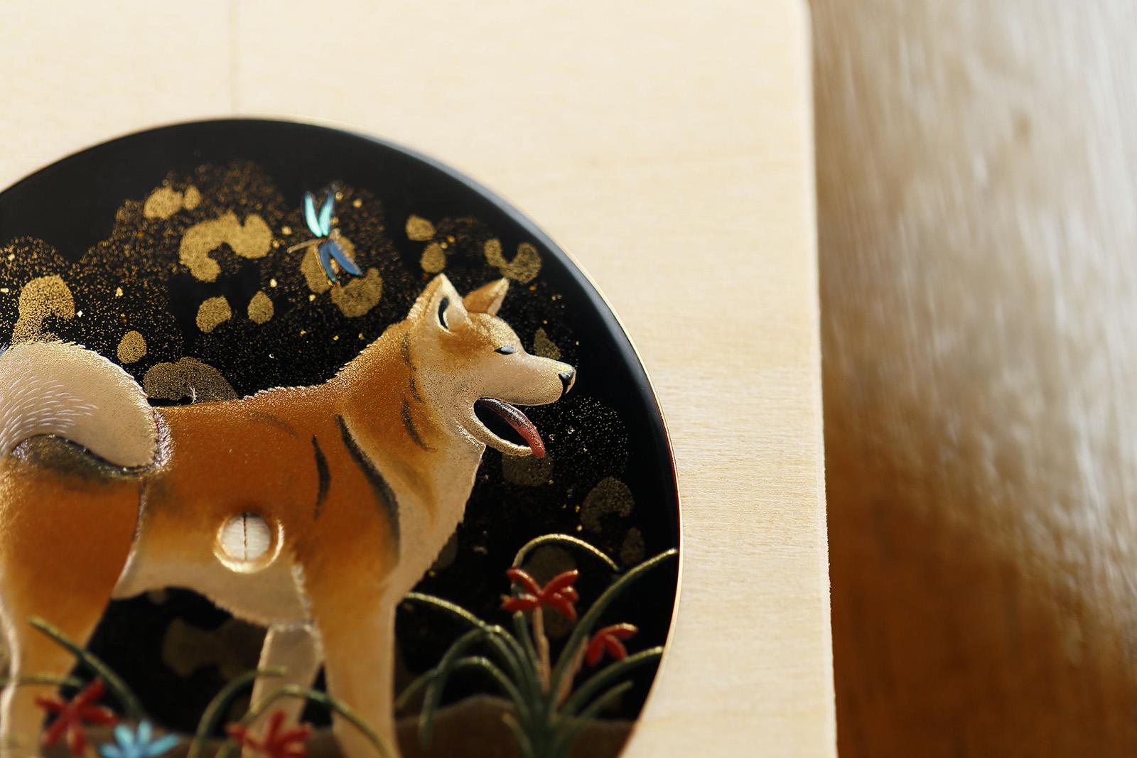 Chopard L.U.C XP Urushi Year of the dog