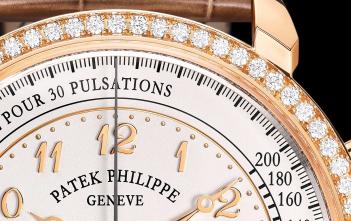 Patek Philippe 7150:250R-001 - cover2