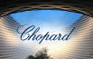 Baselworld 2018 Chopard