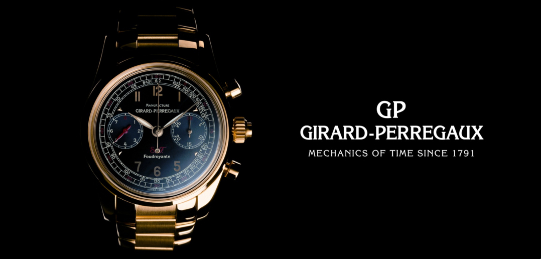 Historia Girard-Perregaux 2018
