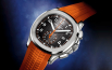 Patek Philippe Aquanaut Chronograph 5968A - cover