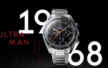 Speedmaster Ultraman Speedy Tuesday 2018 Cover