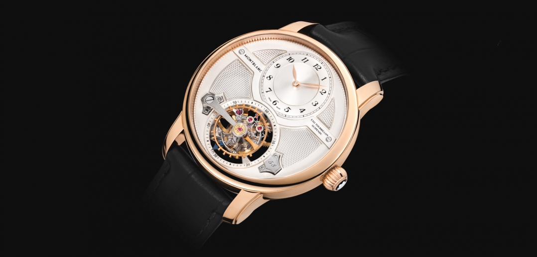 Montblanc Star Legacy Exo Tourbillon Suspendido Cover