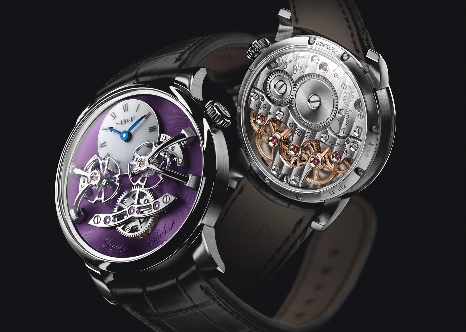 MB&F LM2 WG Purple