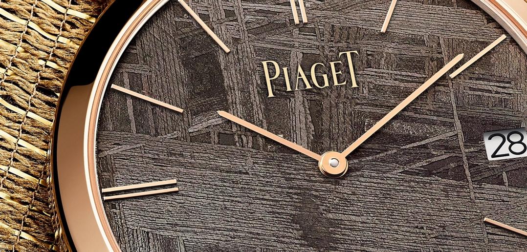 Piaget Altiplano 2019 - cover2