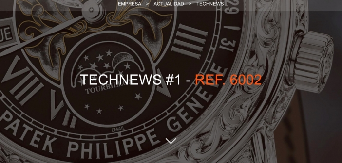 Patek Philippe TechNews