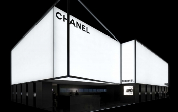 Pre-Baselworld 2019 de Chanel - cover