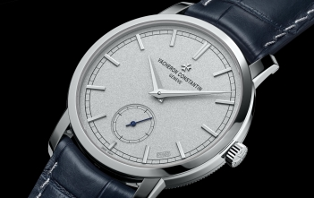 Vacheron Constantin Traditionnelle 82172 Excellence Platine