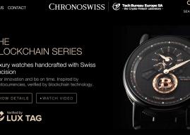 Chronoswiss lanza una serie de relojes respaldados por la tecnología Blockchain.