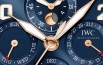 IWC-Pilot-Watch-Perpetual-Calendar-Chrono-Le-Petit-Prince-Cover
