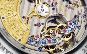 Lange 1 Tourbillon Perpetual Calendar 25th Anniversary Edition Cover