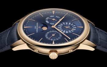 Vacheron Constantin Patrimony Perpetual Calendar Ultra-Thin blue dial - cover