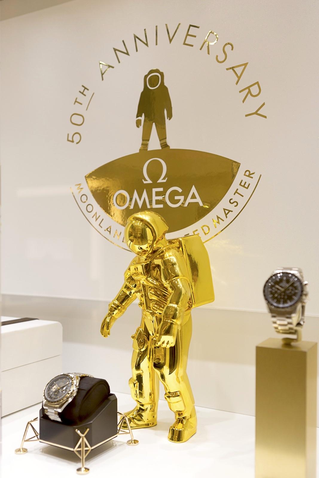 Boutique Omega Apollo 11