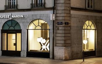 Boutique Ulysse Nardin de Ginebra