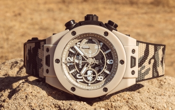 Hublot Big Bang Unico SORAI - cover
