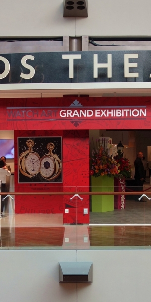 Patek Philippe Watch Art Grand Exhibition Singapore 2019