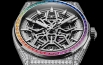 Zenith Defy High Jewelry Series - cover