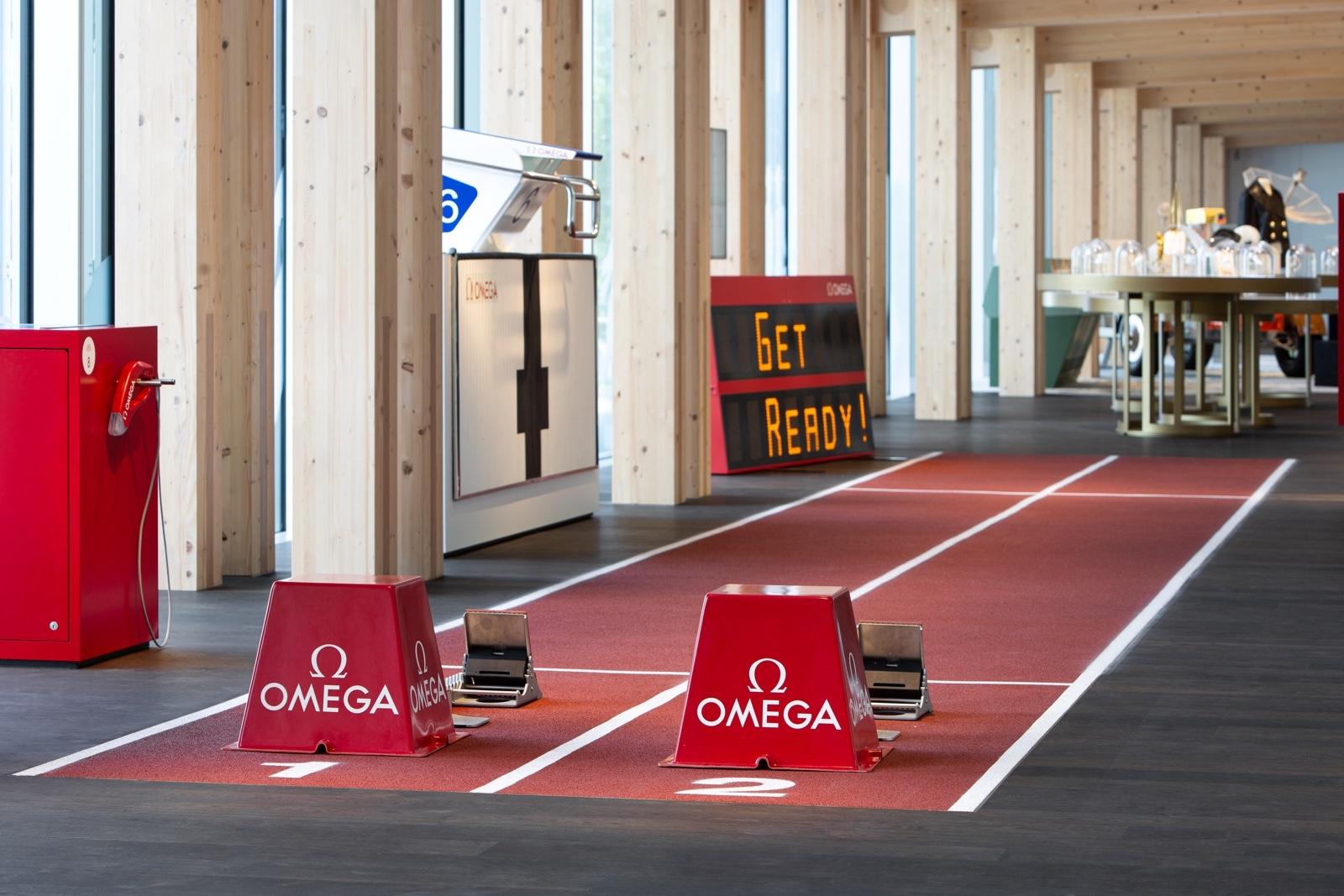 Omega Museum 6