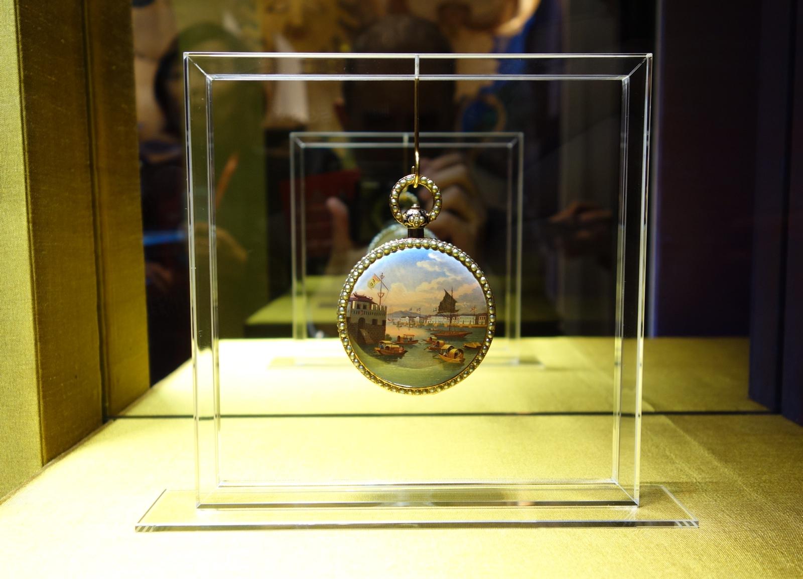 Patek Philippe Singapore 2019 Rare Handcrafts Relojes de Bolsillo
