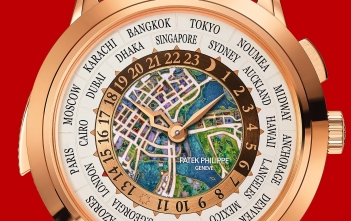Patek Philippe Singapore 2019 Special Editions - cover