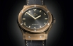 Hublot Classic Fusion Special Edition Bronze Anticlockwise - cover