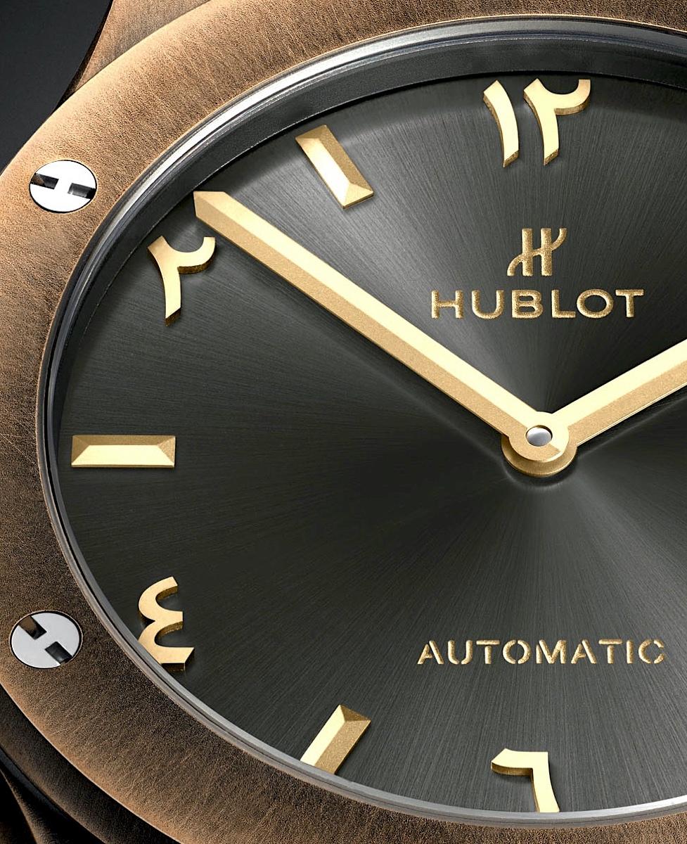 Hublot Classic Fusion Special Edition Bronze Anticlockwise - detalle esfera