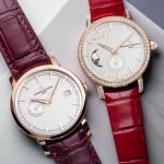 "Vacheron Constantin Traditionnelle ""Catcher of Time"" Limited Edition"