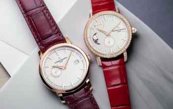 "Vacheron Constantin Traditionnelle ""Catcher of Time"" Limited Edition - cover"