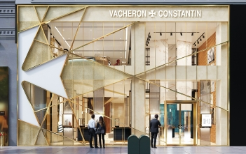 Nueva boutique Vacheron Constantin en Manhattan - cover3
