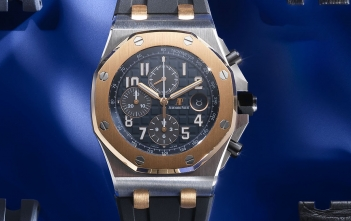 Audemars Piguet Royal Oak Offshore Bucherer Blue
