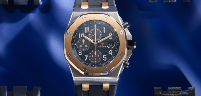 El Audemars Piguet Royal Oak Offshore se une a la colección Bucherer BLUE