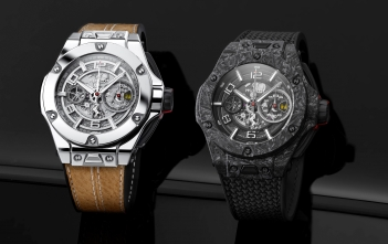 Hublot Big Bang Ferrari 1000 GP - cover