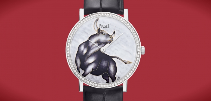 Piaget Chinese New Year 2021