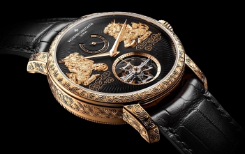 Vacheron Constantin Traditionnelle Tourbillon Quilin - cover