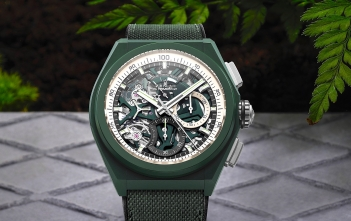 Zenith Defy 21 Urban Jungle - cover